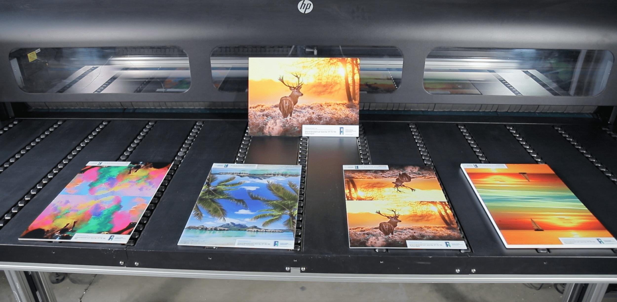 Печать по пластику